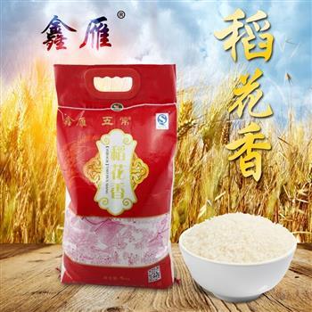 鑫雁五常稻花香大米 绿色 环保 无污染 非转基因
