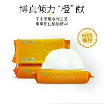 橙韵清洁干巾 天然橘油 强力清洁 无荧光剂 无化学残留